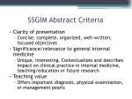 ssgim abstract criteria