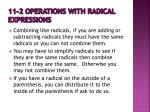 11 2 operations with radical expressions