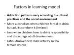 factors in learning model