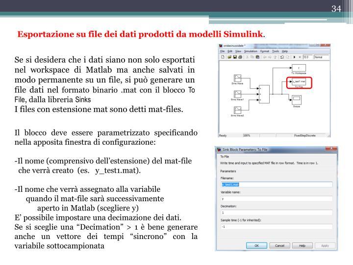 Esportazione su file dei dati prodotti da modelli