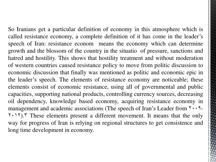 So Iranians get a particular definition of economy in this atmosphere which is called