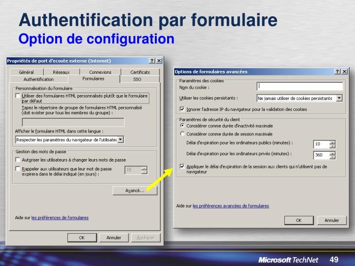 Authentification par formulaire