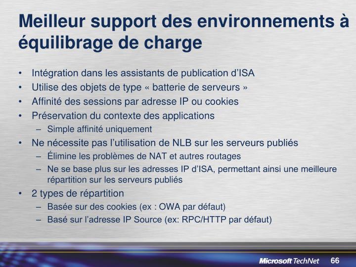Meilleur support des environnements à équilibrage de charge