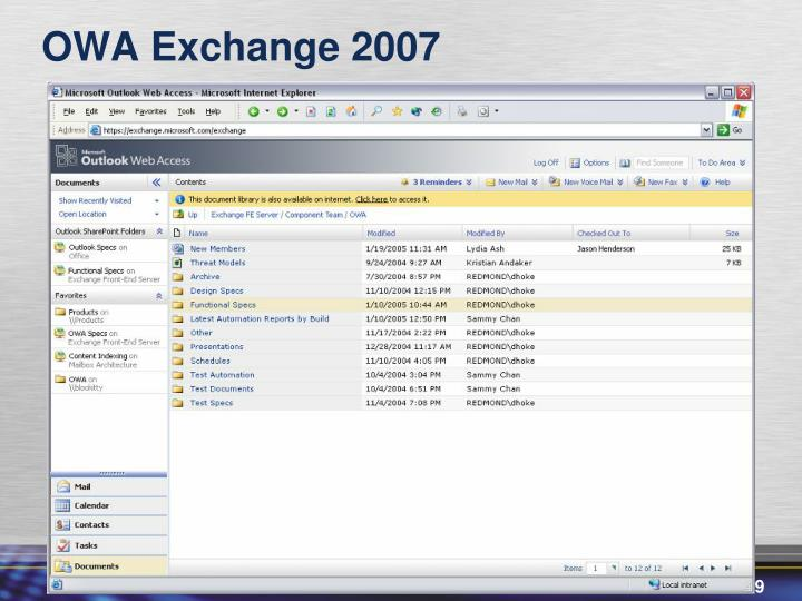 OWA Exchange 2007