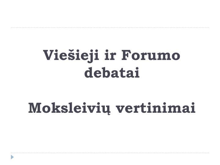 Viešieji ir Forumo debatai