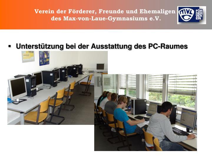 Unterstützung bei der Ausstattung des PC-Raumes