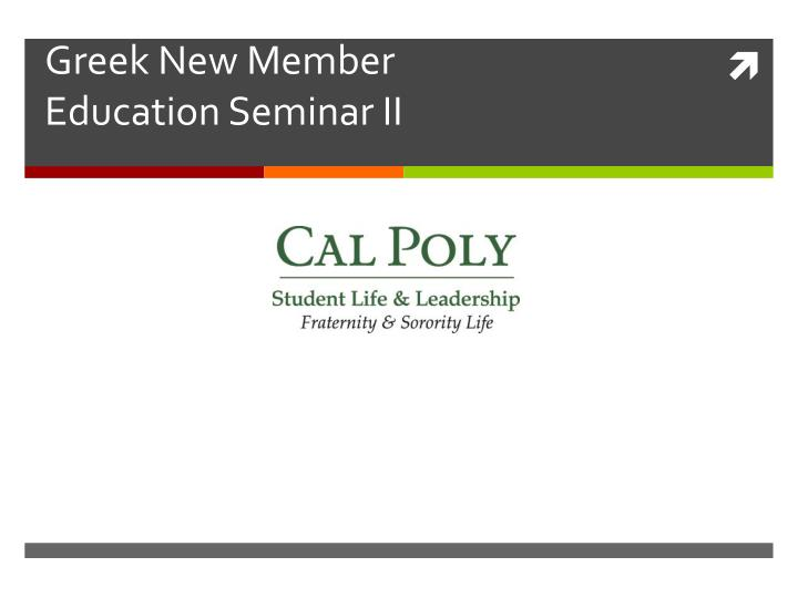Greek new member education seminar ii