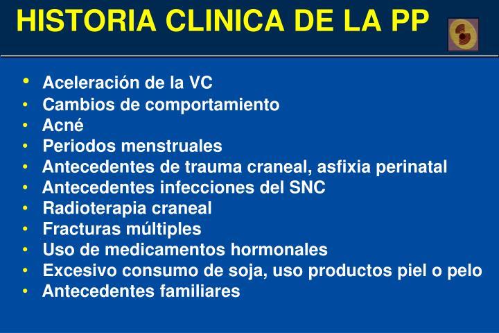 HISTORIA CLINICA DE LA PP