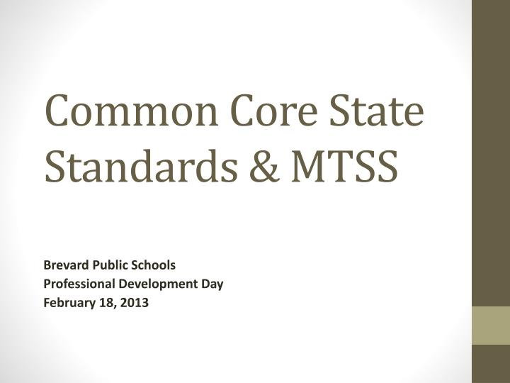 common core state standards mtss