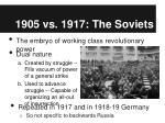 1905 vs 1917 the soviets