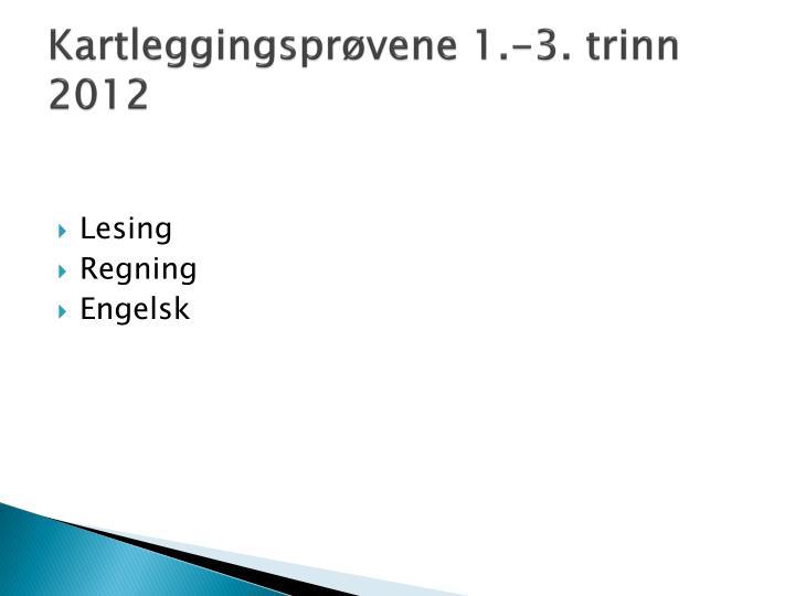 Kartleggingsprøvene 1.-3. trinn