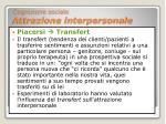 cognizione sociale attrazione interpersonale12