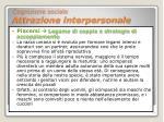 cognizione sociale attrazione interpersonale19