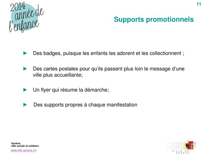 Supports promotionnels