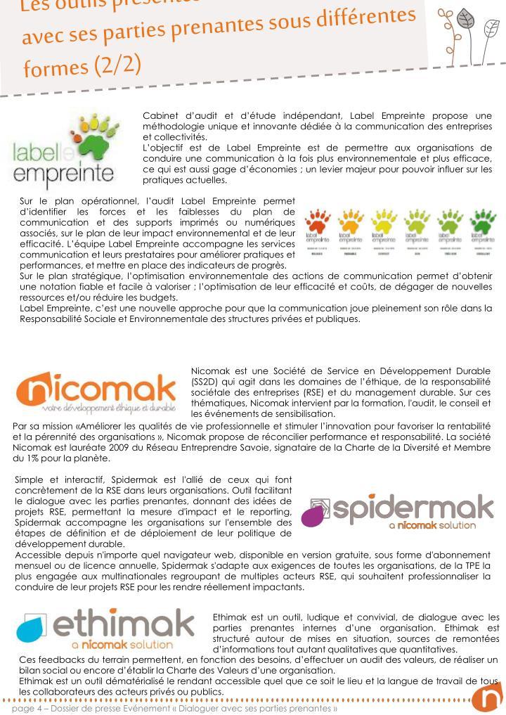Les outils présentés adressent le dialogue avec ses parties prenantes sous différentes formes (2/2)