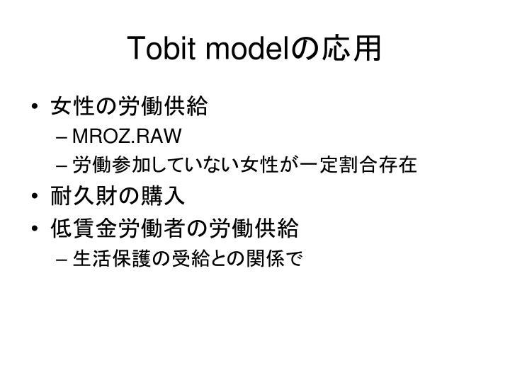 Tobit model