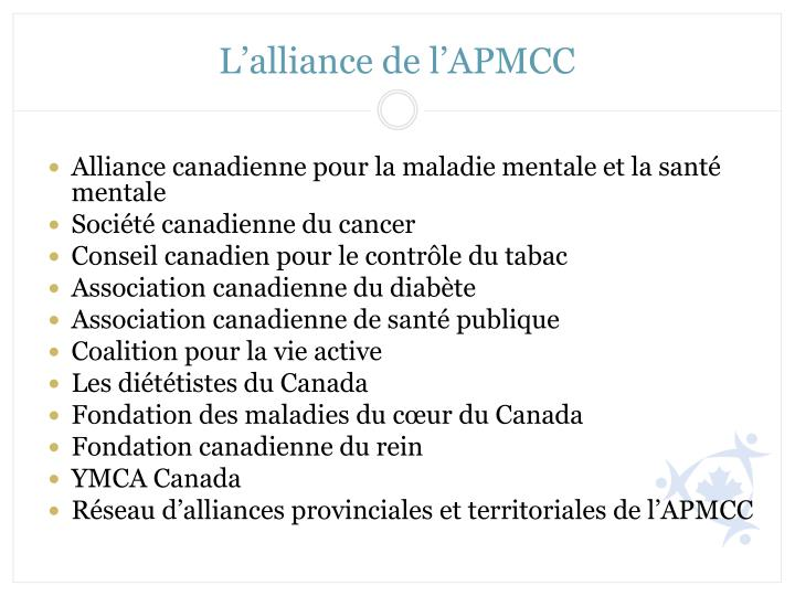 L'alliance de l'APMCC