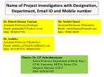 name of project investigators with designation department email id and mobile number