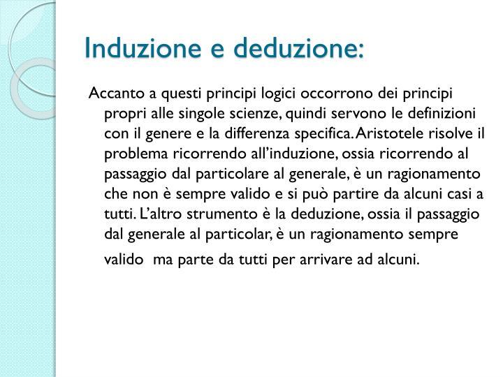 Induzione e deduzione: