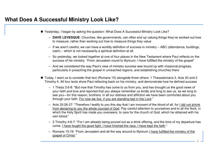 what does a successful ministry look like