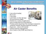 air caster benefits