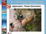 application power generation