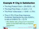 example chg in satisfaction5