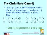 the chain rule case ii