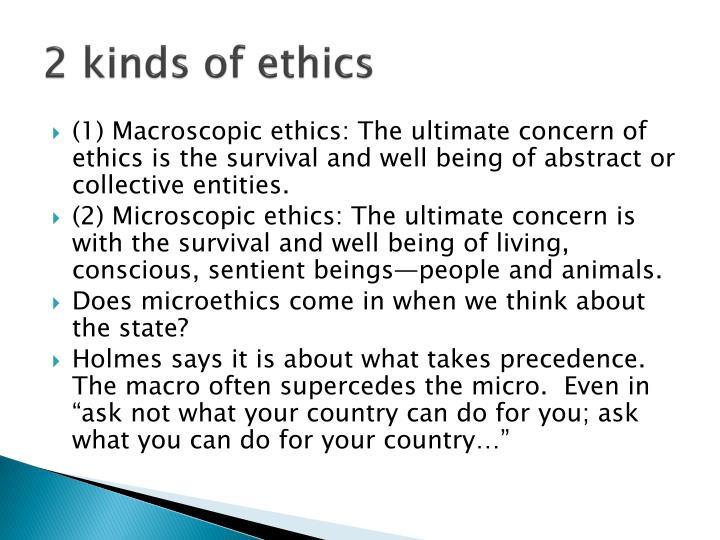 2 kinds of ethics