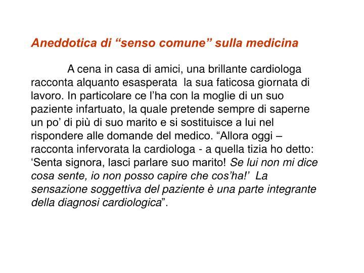 """Aneddotica di """"senso comune"""" sulla medicina"""