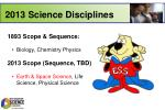 2013 science disciplines