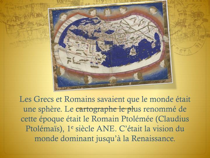 Les Grecs et Romains savaient que le monde