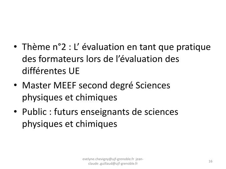 Thme n2 : L valuation en tant que pratique des formateurs lors de lvaluation des diffrentes UE