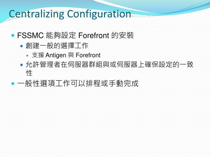 Centralizing Configuration