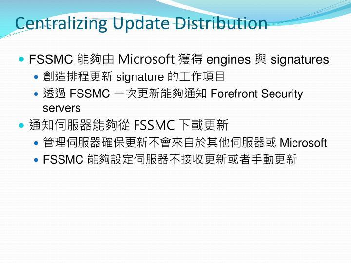 Centralizing Update Distribution