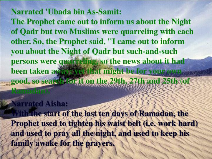 Narrated '
