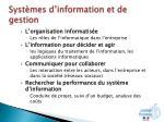 syst mes d information et de gestion