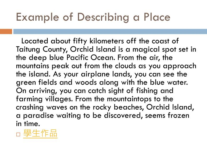 Example of Describing a Place