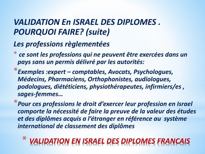 VALIDATION En ISRAEL DES DIPLOMES . POURQUOI FAIRE