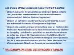 validation en israel des diplomes francais5