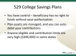 529 college savings plans1