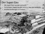 der super gau4