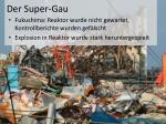 der super gau5