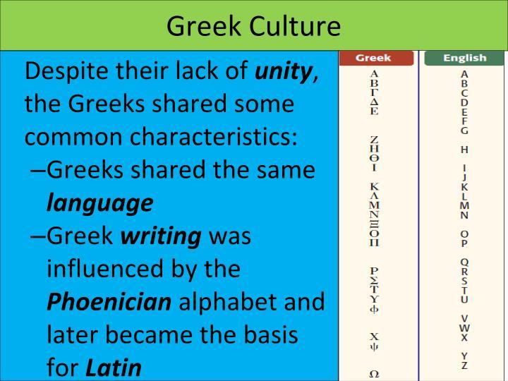 Common characteristics of civilization Coursework Writing Service ...