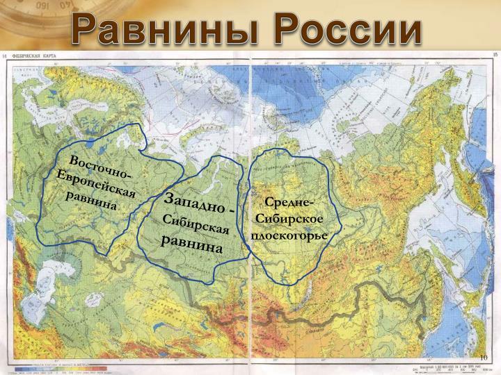 Г донецк ростовская область знакомства 1
