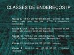 classes de endere os ip