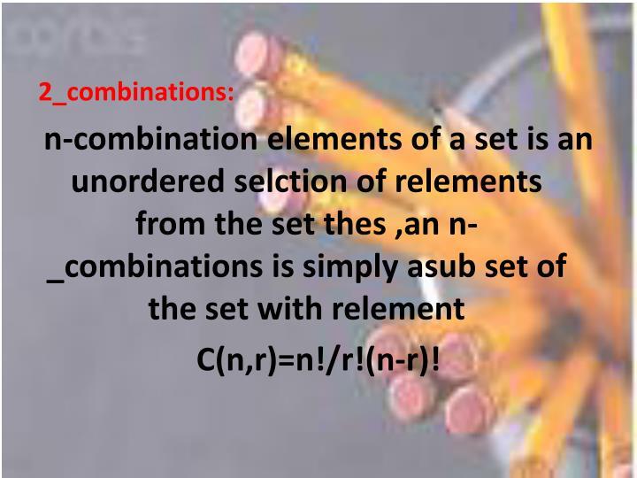 2_combinations: