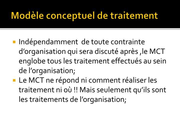 Modèle conceptuel de traitement