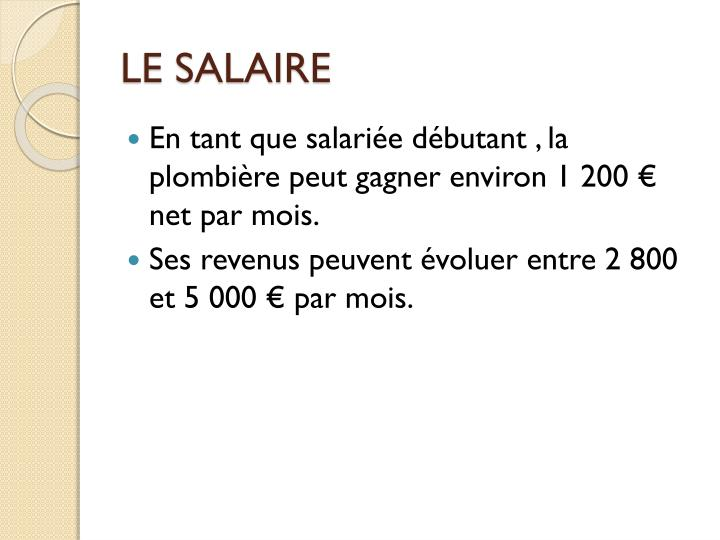 LE SALAIRE