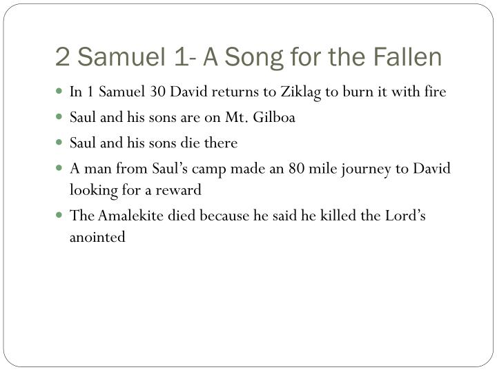 2 samuel 1 a song for the fallen
